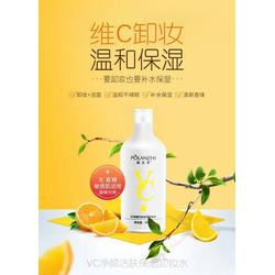 卸妆水ODM(化妆品网)卸妆水ODM加工厂图片