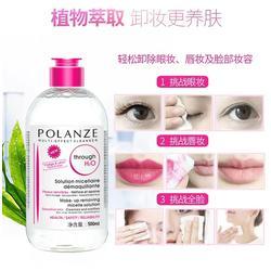 欧珀雅OEM 卸妆水生产哪家强-清远卸妆水生产图片