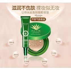 气垫生产ODM-九江气垫生产-欧珀雅化妆品图片