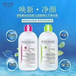 湘潭卸妆水加工厂(化妆品网)卸妆水加工厂贴牌图片