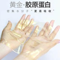 水晶面膜OEM厂-欧珀雅化妆品-黄埔区水晶面膜OEM图片