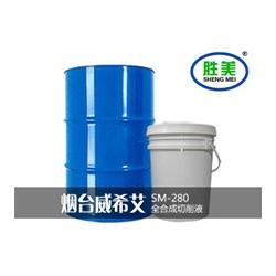 泰州防锈添加剂,649B防锈添加剂,烟台威希艾(优质商家)图片