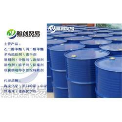 丙二醇苯醚PPH-丙二醇苯醚-高沸点有机溶剂图片