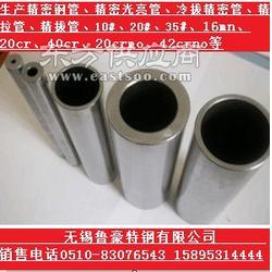 无缝精拉管,冷拔光亮无缝管,精轧光亮管 冷拉精密管,4-2191-30图片