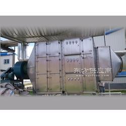 造纸厂车间异味回收净化设备造纸厂尾气吸附处理技术图片