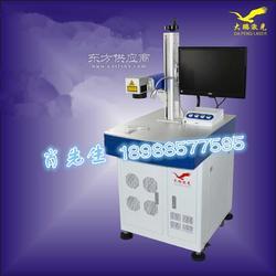 电子IC激光打标机 PCB线路板光纤激光打标机图片