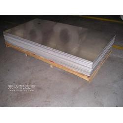 6061 t6铝板西南代理商报价图片