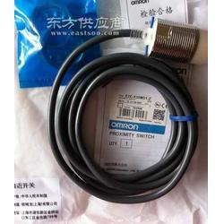 欧姆龙传感器E3JM-DS70M4T图片