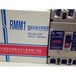 上海人民断路器RMM1-630/4350B图片