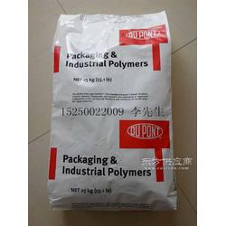 工厂集采增韧剂 POE一级代理 应用于 PP 改性 POE 新加坡三井化学 DF640图片