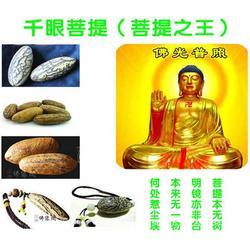 5元围巾、杭州5元围巾、卢瑞电子图片