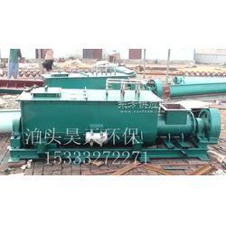 DSZ单轴粉尘加湿机技术参数 DSZ单轴粉尘加湿机供应商图片