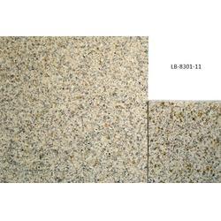 水包水涂料保护胶 水包水涂料 陆邦涂料(查看)图片