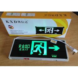 超安消防 消防应急灯具-中山消防应急灯图片