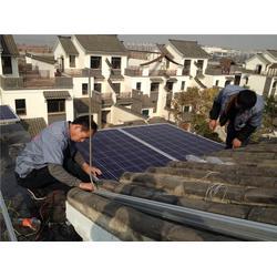 太阳能发电机-天辉巨能(在线咨询)太阳能图片