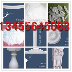 耐高温石膏粉 耐高温石膏粉生产厂家图片