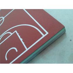 优踏体育 环保硅pu球场材料-乐山硅pu球场材料图片