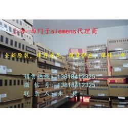 西门子CF卡6FC5250-6AY30-5AH0 840DE图片
