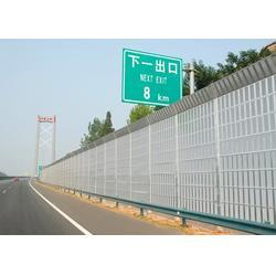 品硕丝网(图)|高速公路隔音板|隔音板图片