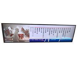 29寸公交站立式广告一体机生产厂家 定制29寸地铁液晶LCD动态地图全景屏图片