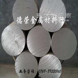 7050铝合金带 高耐磨铝合金图片
