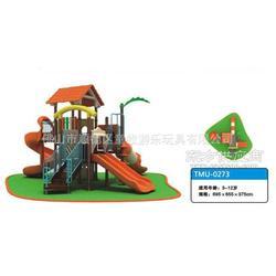 組合滑梯廠家供應纖維滑梯圖片