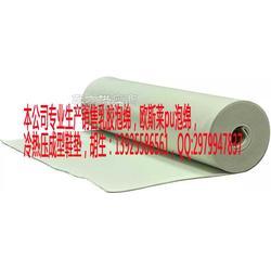 供应厂家直销1mm厚D20乳胶发泡海绵鞋材图片