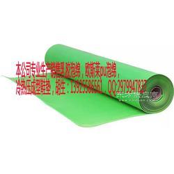供应绿色乳胶海绵平面图片