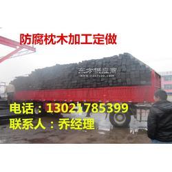 防腐枕木厂家注油防腐枕木图片