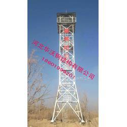 森林防火瞭望塔生产厂家图片