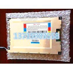 供應注塑機電腦 寶捷信5.8寸彩屏圖片