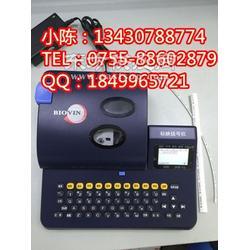 标映线号机S680中英文线号印字机图片