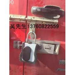 供应集装箱定位远程控制电子锁图片