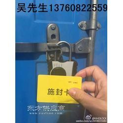 供应LNG天然液化气运输监控管理设备RFID电子锁图片