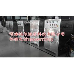工业微波设备厂家/微波干燥设备/微波杀菌设备报价图片