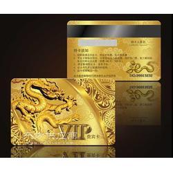 原装进口IC卡原装进口RFID卡原装进口射频卡图片
