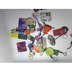 专业生产RFID感应卡 卡通滴胶卡图片