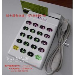 索利克SLE-802密码刷卡器,会员键盘读卡器,会员密码刷卡器,图片