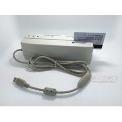 123轨磁卡查询机/刷卡器/刷卡机/磁卡读卡器图片