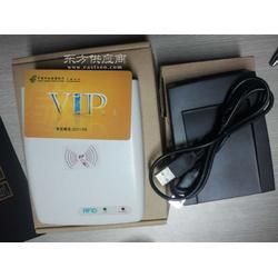索利克SLE-806U ID卡读卡器 ID卡查询机 ID阅读器 带密码键盘图片
