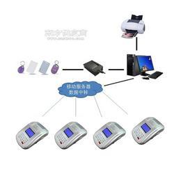 医院食堂刷卡机 食堂刷卡机IC卡智能消费机 食堂收费机 美食城消费机 IC一卡通图片
