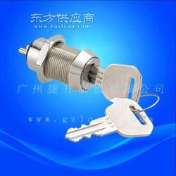 JK205 电源锁 老人代步车锁 电动堆高车锁 台湾125锁 带匙开关图片
