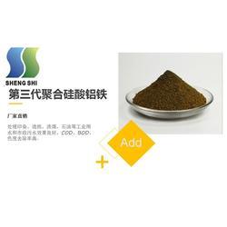 盛世環保(多圖)濟南聚合硅酸鋁鐵成本廠家圖片