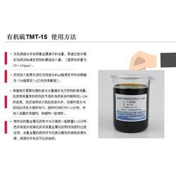 宜春焦炉气有机硫有机硫-盛世环保(在线咨询)图片