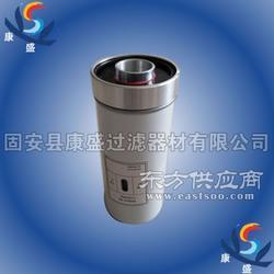 HC9901FKP26H颇尔滤芯HC9901FKP26H图片