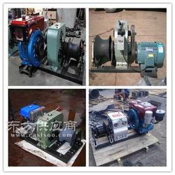 JJM-8电动绞磨机图片