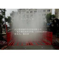 工地洗车台-工程洗车台-洗车台生产厂家图片