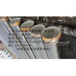 天然气公司专用一布三油防腐螺旋钢管厂家直销图片