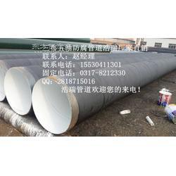 供应三布五油防腐螺旋钢管图片