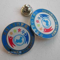 各种圆形徽章生产各种颜色胸章定制图片